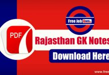 Rajasthan General Knowledge Notes PDF - Rajasthan Patwari/Police GK PDF
