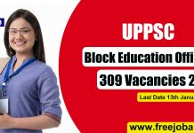 UPPSC Block Education Officer 309 Vacancies 2019 - Last Date 13th January 2020