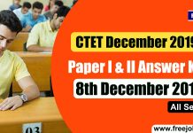 CTET 2019 Answer Key 8th December 2019 - Paper 1 & 2 Answer Key
