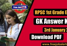 RPSC 1st Grade GK Answer Key - 3rd January 2020