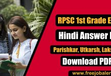 RPSC 1st Grade Hindi Answer Key - 3rd January 2020