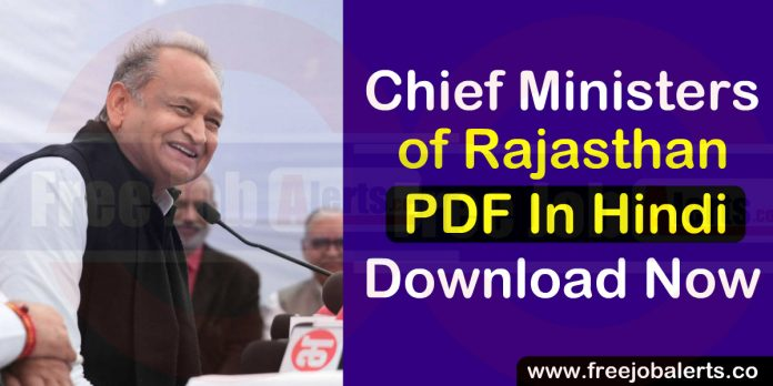 Chief Ministers of Rajasthan In Hindi PDF