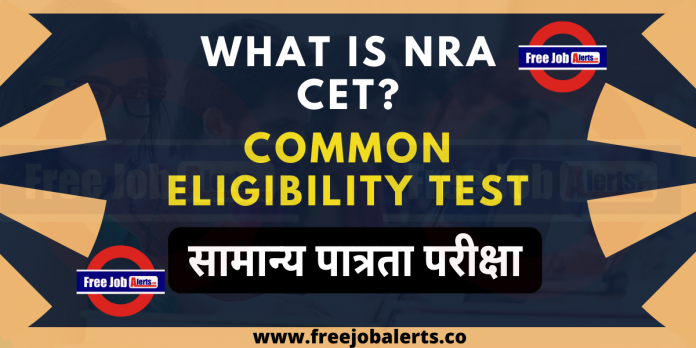 NRA CET 2021 - What is Common Eligibility Test